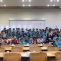 大阪経済大学ボランティアクラブ
