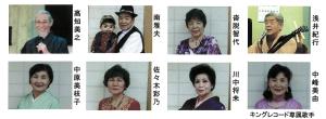 米寿会 メンバー写真