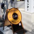 オレンジカフェを開催しました!
